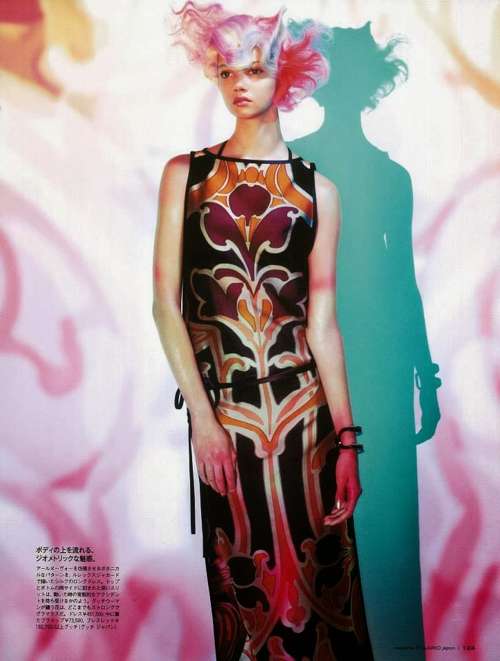 Marina Nery HQ Pictures Madame Figaro Japan Magazine Photoshoot March 2014