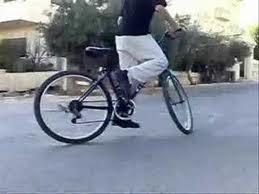 จักรยานดริฟ Bike drifting