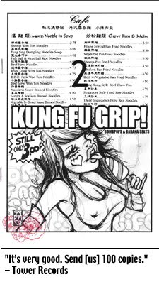 Kung Fu Grip #2: Bomb pops & banana seats (2005), 56-pages
