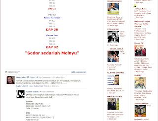 beritaharian, harakah, kickdefella, malaysiakini, milosuam, pro umno, utusan, papagomo blogspot, kmu gerbang tempur maya mykmu, papagomo anwar ibrahim, agenda daily, papagomo video, azmin, harakah daily