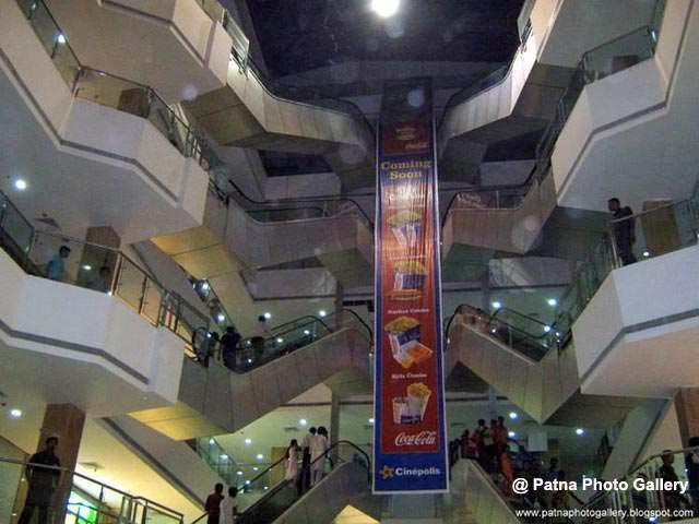 P & M Mall - inside view