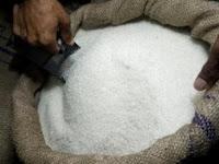 Harga gula yang tak semanis gulanya