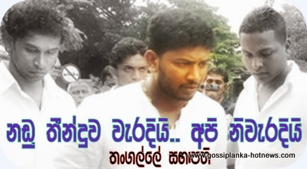 http://www.gossiplanka-hotnews.com/2014/08/tangalle-ps-chairman-appeals-against.html