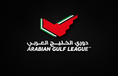 looking for striker for uae arabian gulf league, striker required uae, arabian football league, forward required for emirates,