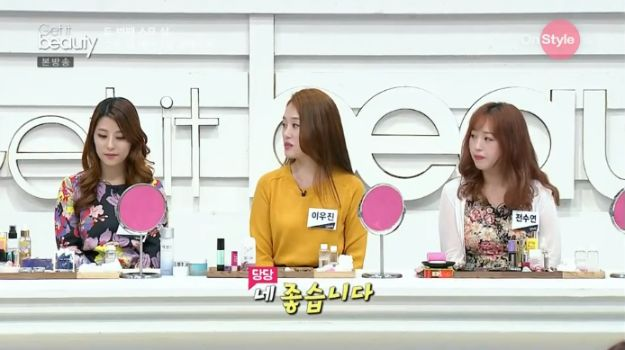 GET IT BEAUTY 2015 Twenty Again Episode English Subtitles/Transcription 9/23/2015, 겟잇뷰티  영어자막본,