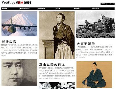 日本のこれからを察知するための羅針盤としても、本サイトをご活用ください。