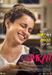 Simran 2017 Hindi (1CD)