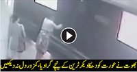 Real Ghost Caught on CCTV at Railway Station in