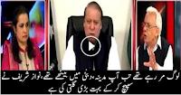 Nawaz Sharif Ne Kal Speech Kr Ke Boht Badi