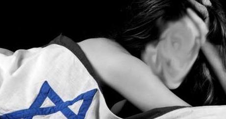 """نساء يهوديات يمارسن الجنس من أجل """"إنقاذ إسرائيل"""""""