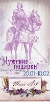 http://mari-art-scrap.blogspot.ru/2014/01/2001-1002.html