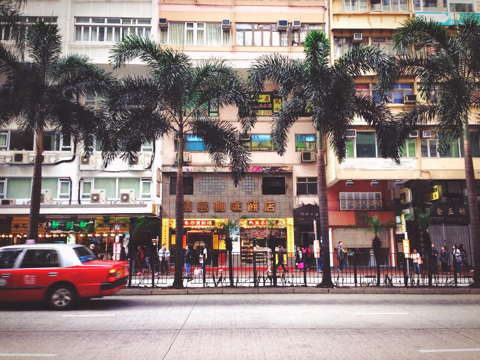 Honolulu Coffee Shop Hennessey Road Wan Chai Hong Kong