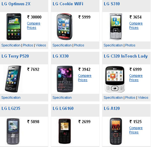 latest price list of lg mobile phones in india can shuffle