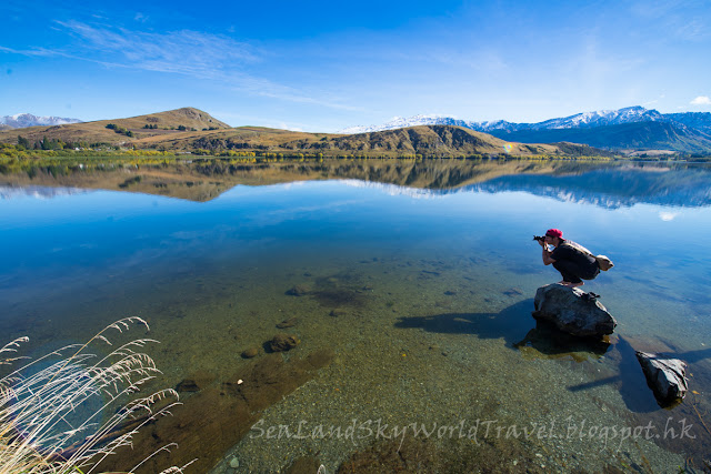 New Zealand, Lake Hayes