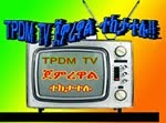 WATCH NEWS TPDM TV