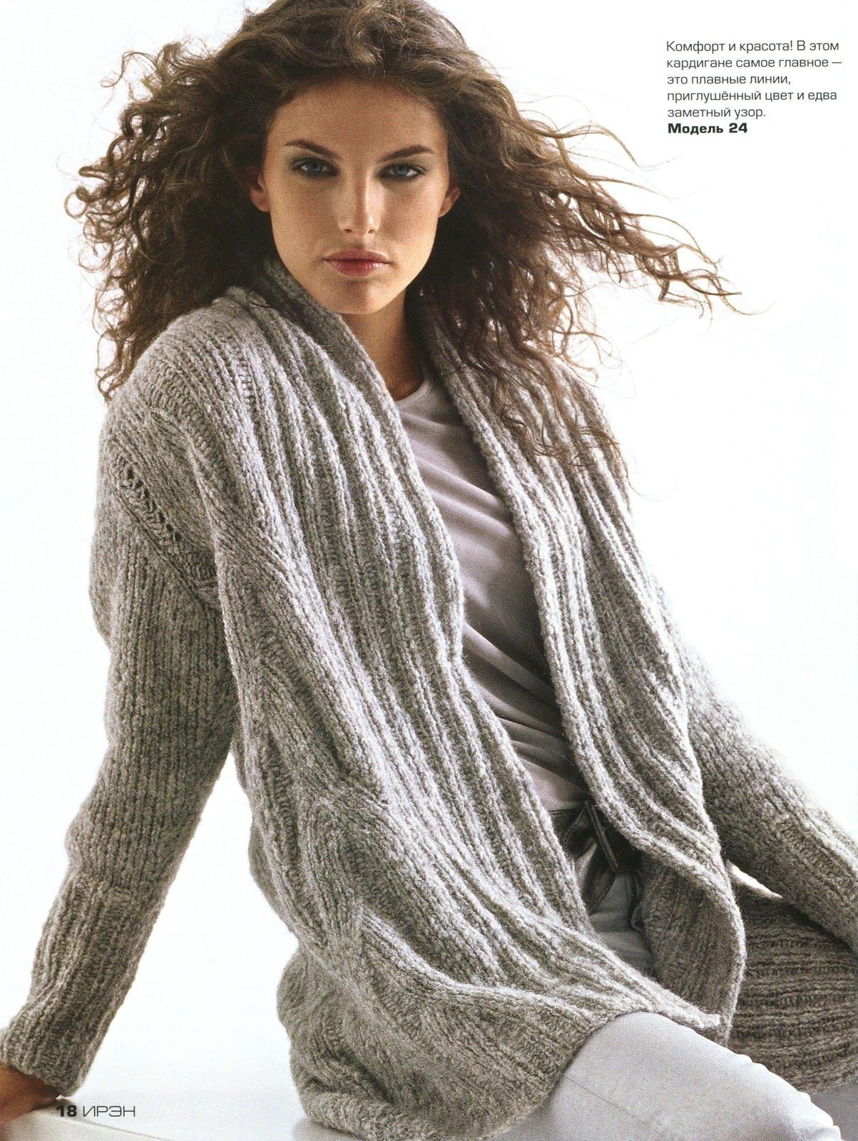 6 days ago - Схемы вязания женской одежды спицами, фотографии Вязание спицами = Вязание для женщин спицами.
