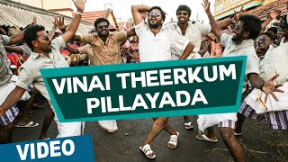 """Vinai Theerkum Pillayada"" Official Video Song _ 144 _ Shiva _ Ashok Selvan _ Oviya _ Sean Roldan"