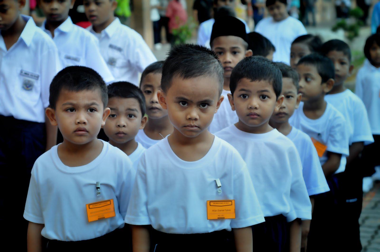 Sekolah Malaysia Pangkalan Data Murid
