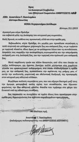 ΤΑΣΟΣ ΒΑΣΙΛΑΡΑΚΟΣ