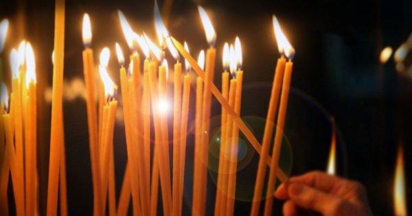 Το Τριώδιο και η πνευματική πορεία της Μεγάλης Σαρακοστής