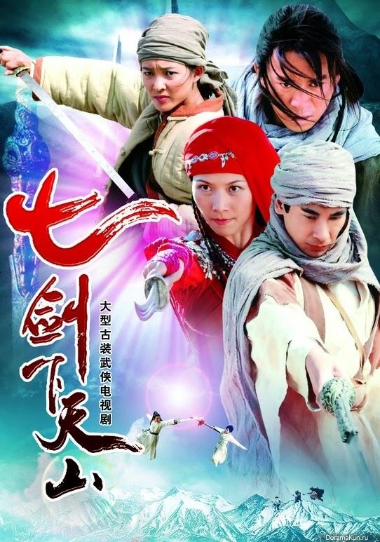 Thất Kiếm Hạ Thiên Sơn - Seven Swords Of Mountain (2005) Poster