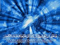 Allah Maha Kuasa Islami Wallpaper