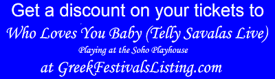 Who Loves You Baby Play Telly Savalas Soho Playhouse