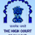Gujarat High Court Recruitment 2013 www.gujarathighcourt.nic.in Apply Online for 122 Deputy Section Officer Posts