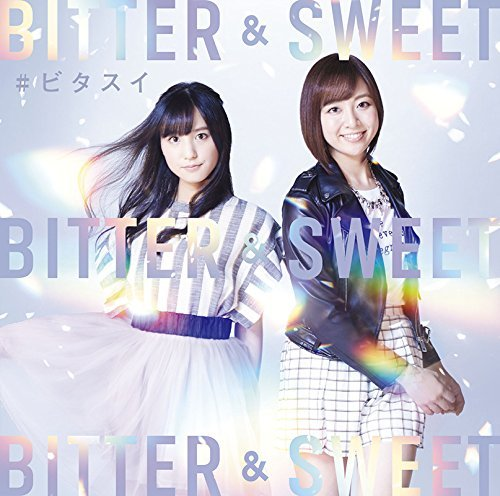 [Album] Bitter & Sweet – #ビタスイ (2015.12.23/MP3/RAR)