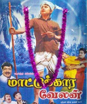 Mattukkara Velan (1969) - Tamil Movie