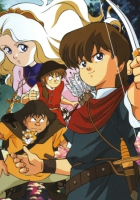 The Great Adventures of Robin Hood (Dub)