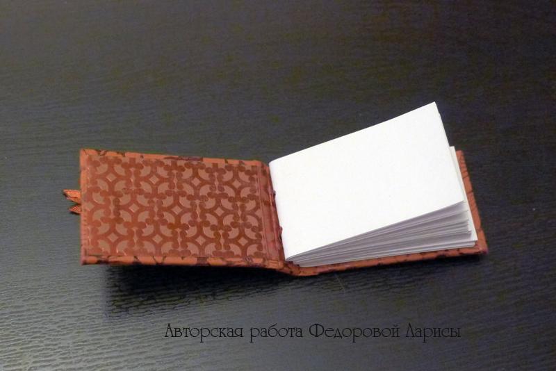 Как сделать блокнот на лентах