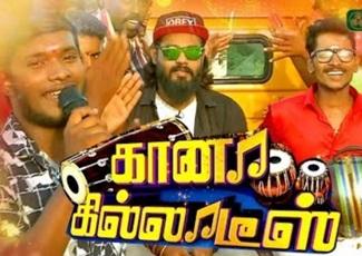 Chennai Gaana Special | Puthuyugam Tv