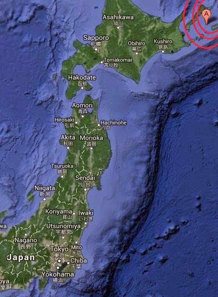 Magnituae 4.8 Earthquake of Shikotan, Russia 2014-09-18