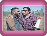 برنامج هانى فى ألأدغال ح 23 مع أحمد سعد 28 6 2016