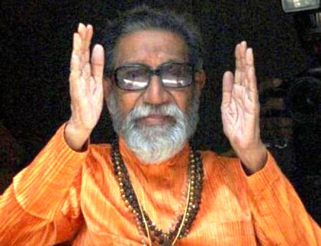 Bal Thackeray Era 1926-2012, Life History 23 January 1926 To 17 November 2012, Watch Online Bal Thackeray´s Life History