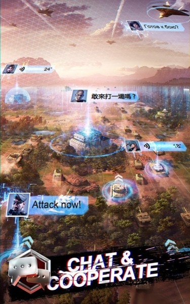 New Download Invasion: Modern Empire 2016 Apk v1.28.0