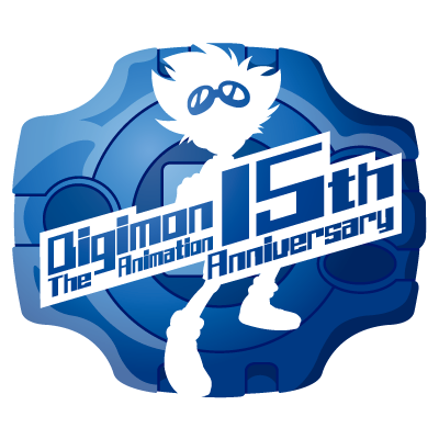 Digimon the animation 15th anniversary