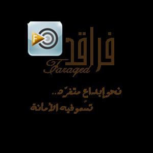 Faraqed Studio