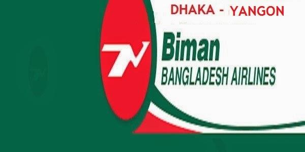 Dhaka-Yangon Biman Bangladesh Airlines Fare/Ticket Price