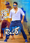 Temper movie 2nd week wallpapers-thumbnail-20