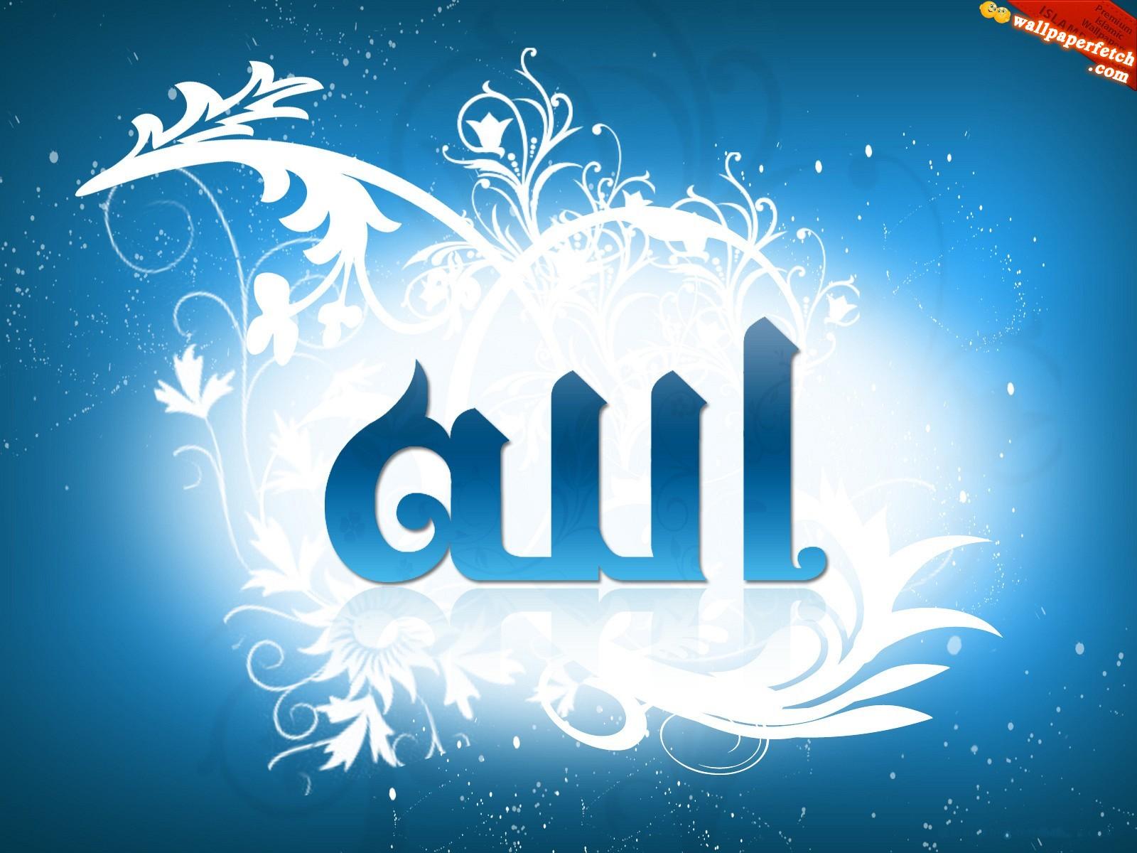 Muhammad Nouman Ali Sheroz Awais Iqbal Talha Mohsin Riaz Best Allah Wallpapers Allah
