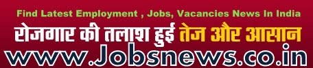 Latest Employment News, Sarkari Naukri, Current Vacancy and Rozgar Samachar.