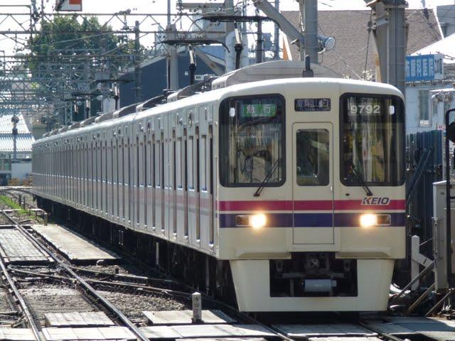 京王電鉄 急行 高尾山口行き4 9000系(平日4本運行)