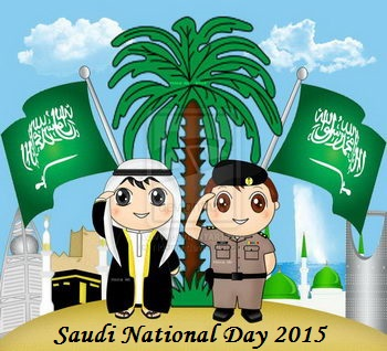 2015 Saudi national day