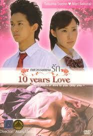 10 năm tình cũ