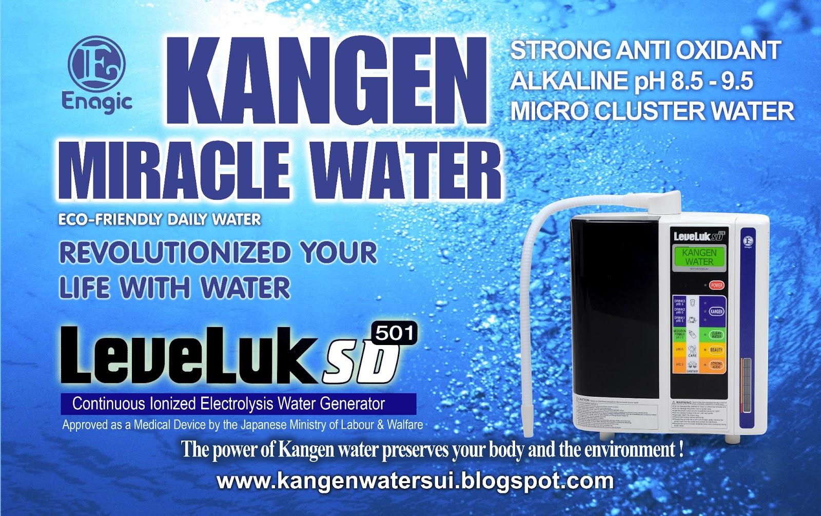 micro cluster water machine