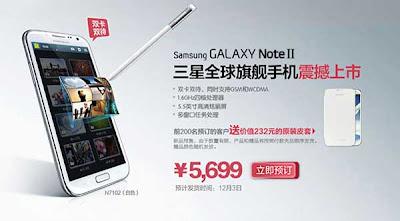 Samsung Galaxy Note II Dual SIM, GT-N7102 /></center><br /> Hingga saat artikel ini ditulis, belum ada kejelasan kapan Samsung Galaxy Note 2 yang memiliki model Dual-SIM ini akan membanjiri pasar Indonesia. Well, kita tunggu saja.<br /> <br /> <br /> <br /> <center> <script src=