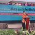 Depok Tuan Rumah Deklarasi Ikatan Ulama dan Dai Se-Asia Tenggara