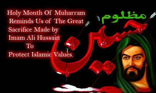 Happy Muharram Imam Husain ki Shhadat